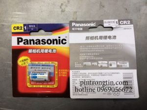 pin-CR2-panasonic