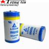 pin nuôi nguồn Lisun ER26500 3.6V chính hãng