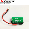 Pin nuôi nguồn Varta 1/2 aa có jack cắm